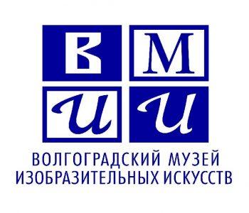Волгоградский музей имени им. И.И.Машкова